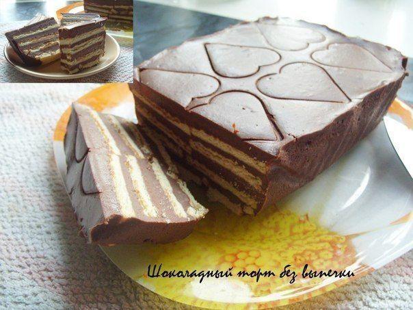 Торт без выпечки с шоколадом и