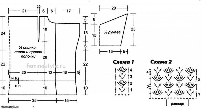 схема (700x376, 99Kb)