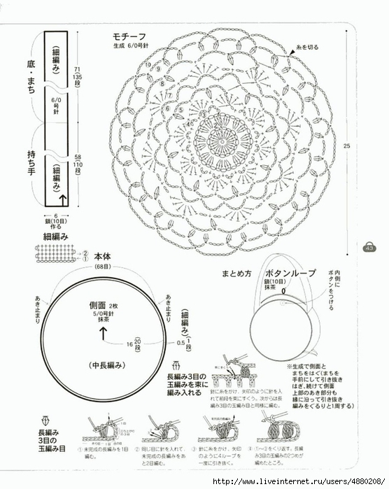 0044 (556x700, 216Kb)