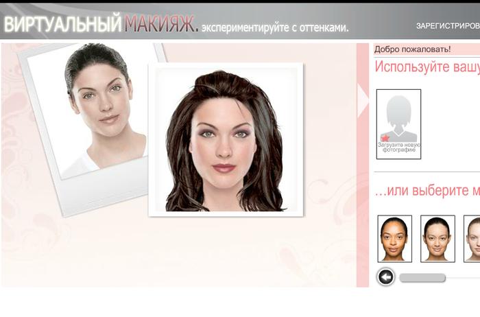 Подбор макияжа по фото в i