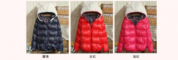 курточка (570x194, 45Kb)