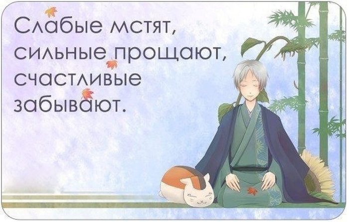 http://img1.liveinternet.ru/images/attach/c/10/109/191/109191235_12045a.jpg