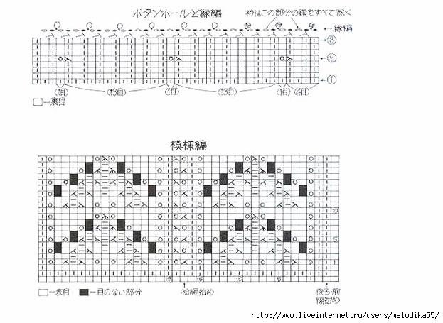 90030070_large_eew2 (623x455, 152Kb)