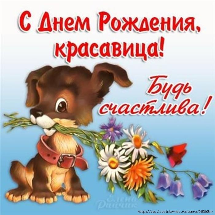 http://img1.liveinternet.ru/images/attach/c/10/109/203/109203007_large_17.jpg