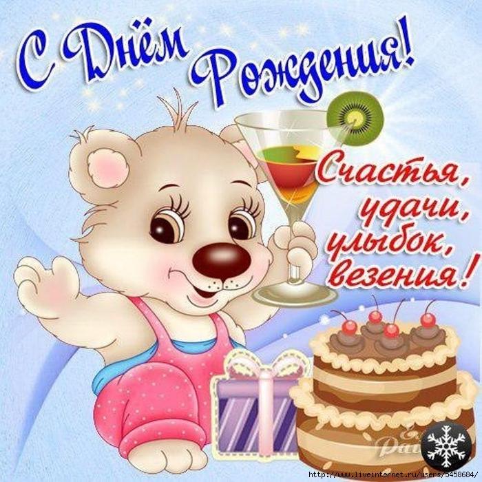 http://img1.liveinternet.ru/images/attach/c/10/109/203/109203011_20.jpg