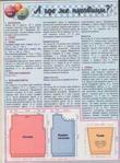 Превью 16 (517x700, 320Kb)