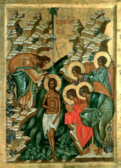 Крещение икона (505x700, 159Kb)