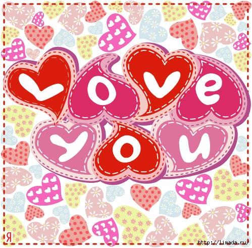 Valentines_hearts2 (499x491, 258Kb)
