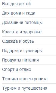 рубрики