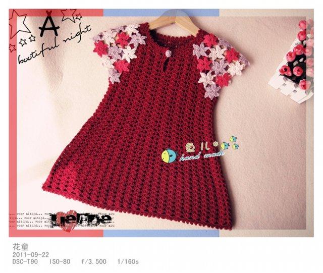 платье азаитка (640x541, 73Kb)