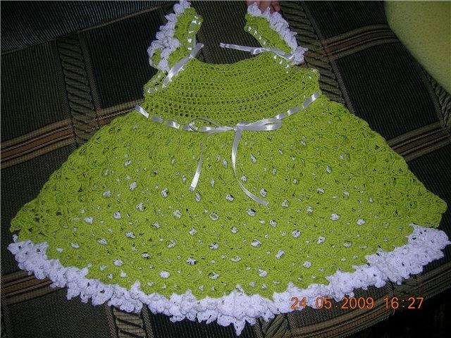 платье бежевое  (2) (640x480, 225Kb)