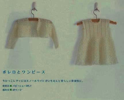 платье белое с болеро  (1) (431x347, 40Kb)