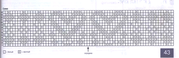 FELICE_2009-00_____________3_43 - копия (700x229, 219Kb)