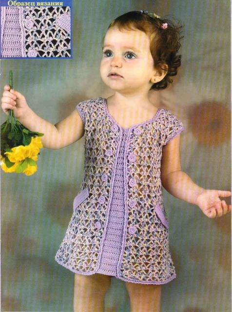 платье летний вечерок (476x640, 54Kb)