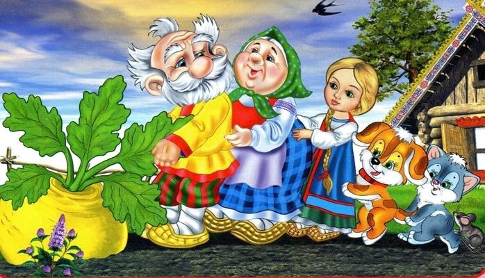 """Сказка Репка: Сергей Данилов - Сказка про Репку (закодированный смысл), Буктрейлер """"Сказка про репку"""", сказка про репку, Сказка"""