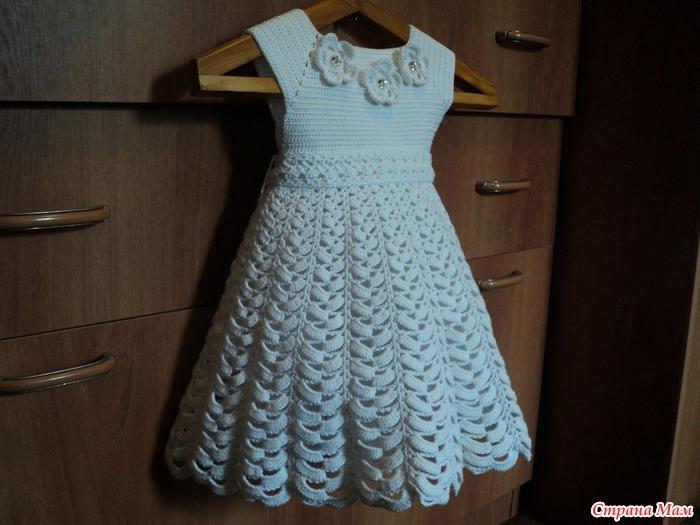 платье принцесса (700x525, 168Kb)