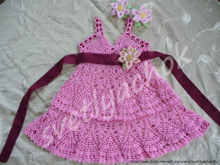 платье фолетовое  (4) (700x525, 338Kb)
