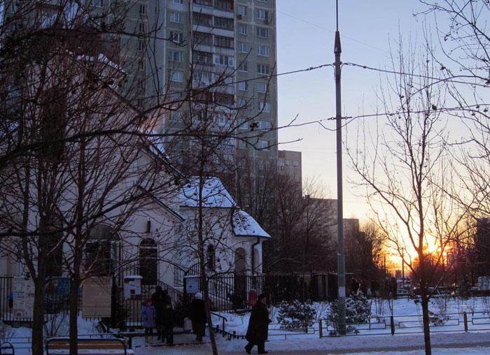 Москва Крещение 01а (700x508, 317Kb)