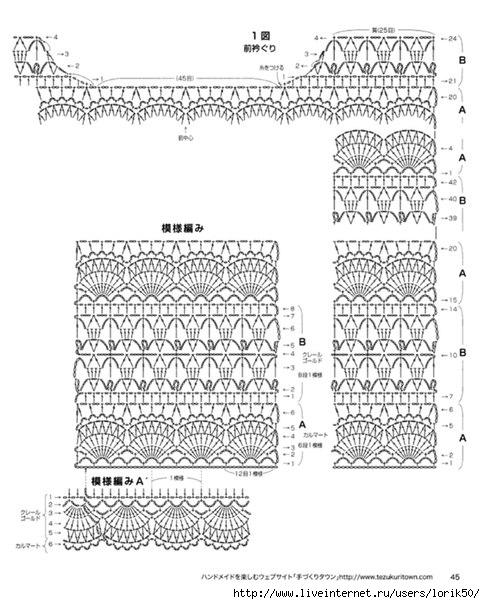 QMbGH6QbIM8 (485x604, 173Kb)