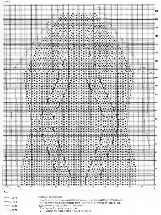 20131263_126 (525x700, 306Kb)