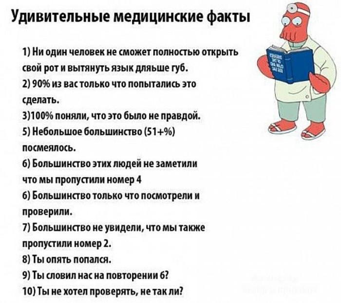 http://img1.liveinternet.ru/images/attach/c/10/109/232/109232941_large_large__2_.jpg