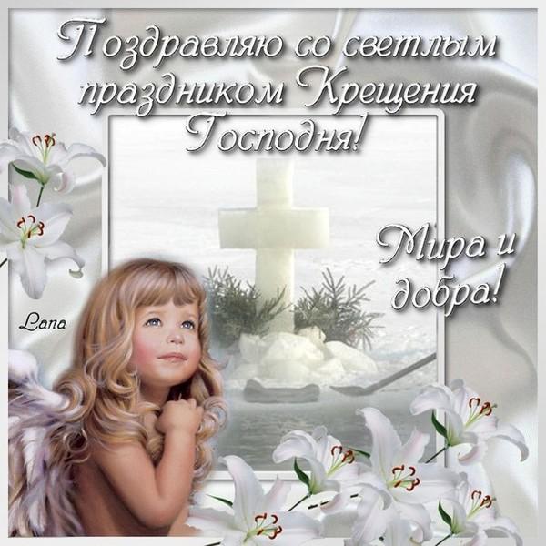 96403415_96390132_Kreschenie1 (600x600, 94Kb)