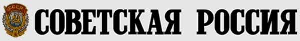 sovross_logo (600x82, 7Kb)