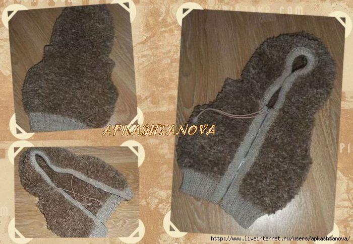 мужские ботинки коламбия купить в украине