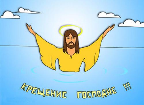 Поделки на крещение 19 января своими руками