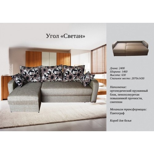 Мягкая мебель луганск