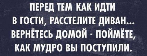 smeshnie_kartinki_138981870147 (600x232, 86Kb)