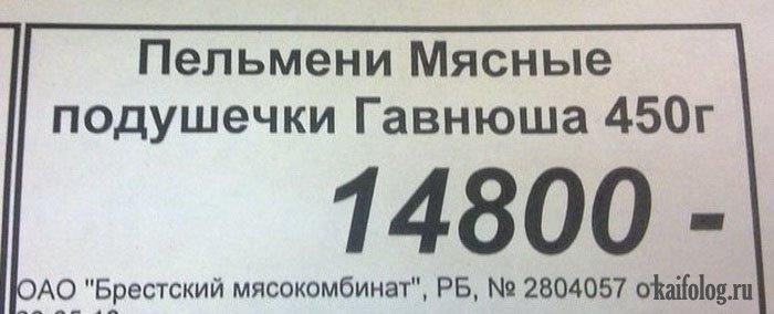 1389838874_009 (700x284, 123Kb)