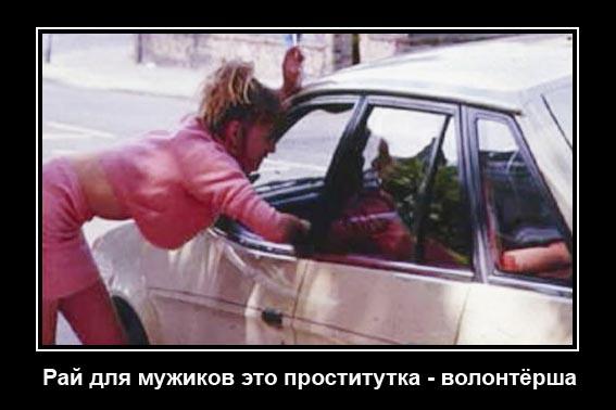 Проституция в армении форум