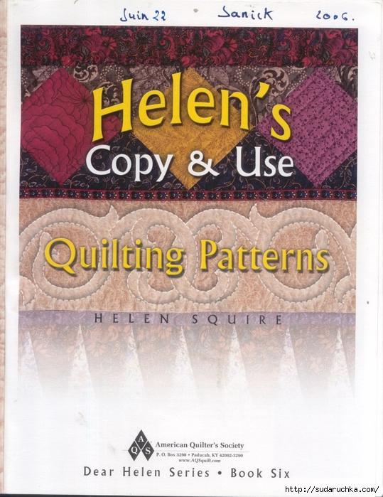 quilting patterns helen's 001 (539x700, 321Kb)