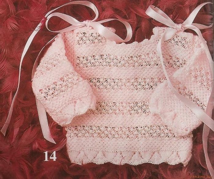 свитер земляника (700x585, 361Kb)