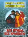 book - ptici1 (98x130, 41Kb)