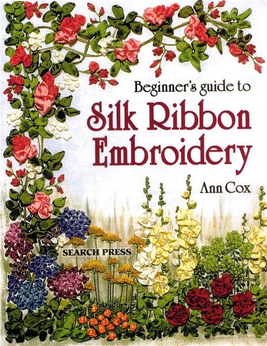 Silk Ribbon Embroidery ЦВЕТЫ ЛЕНТАМИ (540x700, 154Kb)