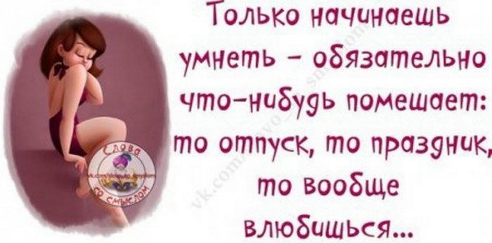 http://img1.liveinternet.ru/images/attach/c/10/109/268/109268829_14.jpg