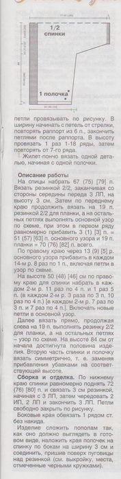 011-500x565 (177x698, 79Kb)