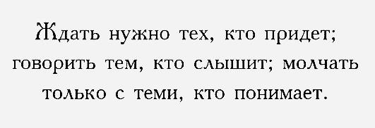931203_334980623292055_1947498299_n (531x182, 20Kb)