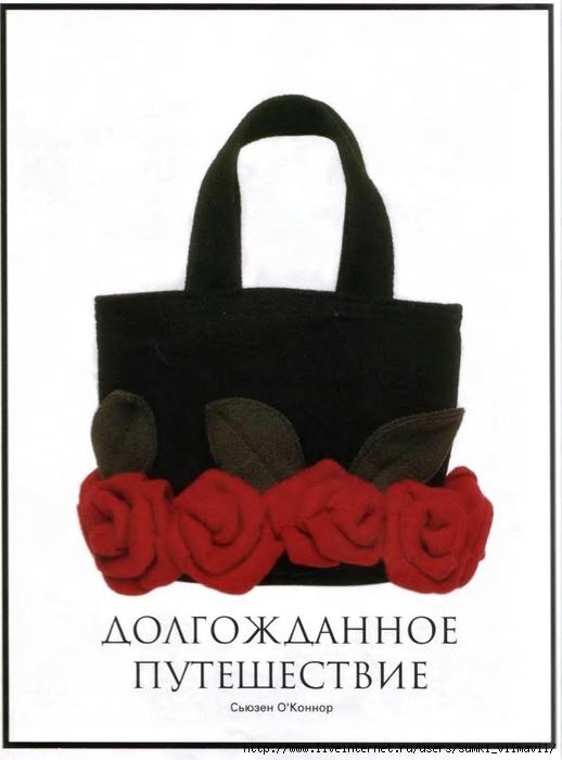 Вышитые сумочки_82 (518x700, 140Kb)