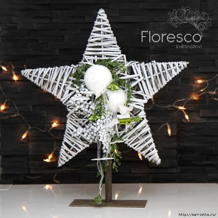 Рождественская флористика. Красивые идеи для праздничного интерьера (30) (700x700, 324Kb)