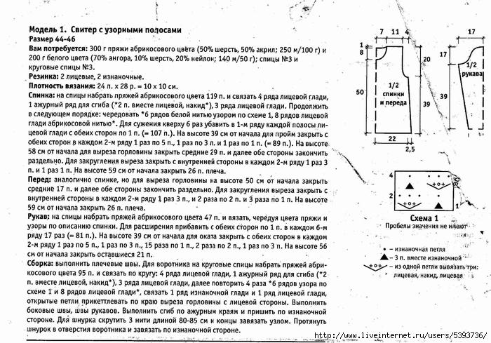 1, 2, 3 схема_cr (700x489, 300Kb)