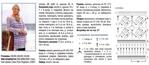 Превью 2 (604x264, 144Kb)
