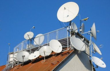 antenna (383x250, 20Kb)