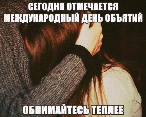 1390325176_rIG9ytaux_8 (500x400, 58Kb)