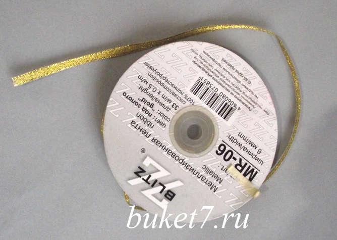 serdce-iz-konfet-mk23 (668x475, 139Kb)