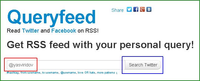 Как читать пользователя твиттер в ленте друзей на ЛиРу?