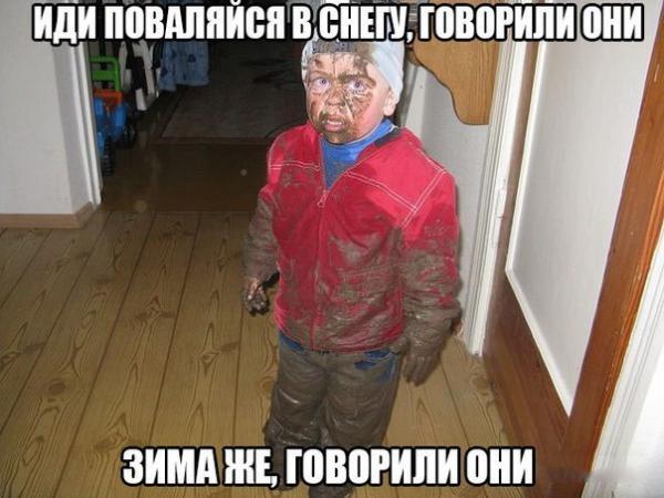 4497432_ndetki_164_1_ (600x450, 43Kb)