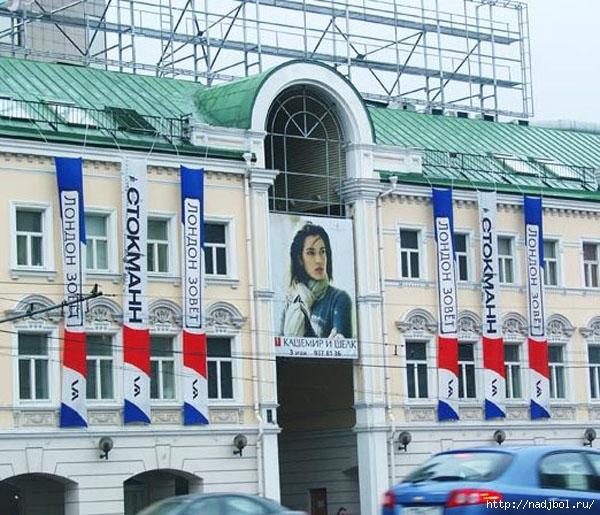 nadjibok58/5186405_Advertising (600x515, 236Kb)